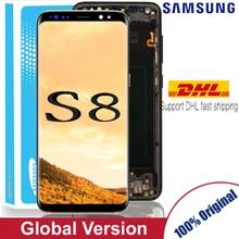 شاشة LCD أصلية من Amoled لعام 100% مع إطار لهاتف سامسونج جالاكسي S8 G950F G950FD شاشة LCD S8 Plus G955 G955F قطع غيار لشاشة اللمس