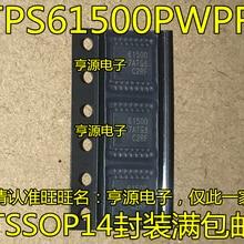 5 шт. TPS61500 TPS61500PWPR патч TSSOP-14 трафаретная печать: 61500 светодиодный привод