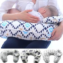 2pcs/set Adjustable Nursing Pillows for Breastfeeding U-Shape Cotton Breastfeeding Pillow with Small Baby Head Shape Pillow
