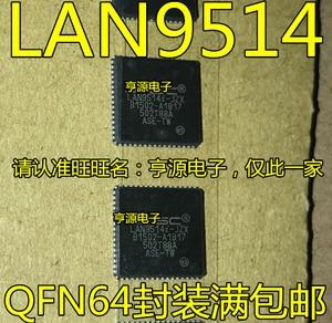LAN9514I-JZX Buy Price