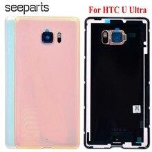 מקורי 5.7For HTC U Ultra חזרה כיסוי דלת אחורי זכוכית שיכון מקרה עבור HTC U Ultra סוללה כיסוי עם מצלמה עדשת קניות חינם