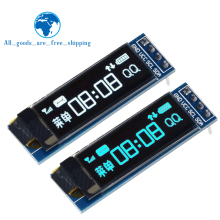 "0.91 inch OLED module 0.91"" white/blue OLED 128X32 OLED LCD LED Display Module 0.91"" IIC Communicate for ardunio"
