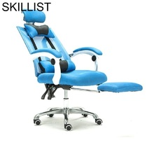Gamer Sessel Sedia Ufficio Oficina Y De Ordenador Stool Sillon Fauteuil Bureau Cadeira Poltrona Silla Gaming Office Chair