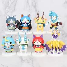8 قطعة/المجموعة يوكي Youkai ووتش عمل الشكل لعبة من الكارتون 8 سنتيمتر PVC نموذج دمية أطفال هدية