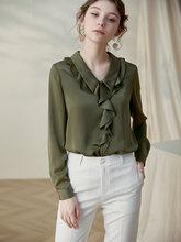 Женская атласная рубашка с длинными рукавами и рюшами в стиле