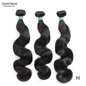 Human-Hair-Extension Double-Drawn Bundles Virgin-Hair Grand Brazilian Weave Body-Wave