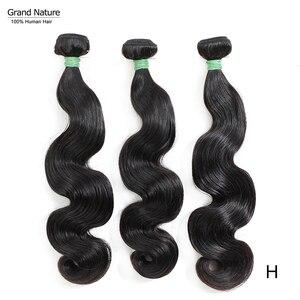 Бразильские натуральные двухслойные волнистые волосы, волнистые пряди 3/4 натуральных волос, высокое соотношение цветов
