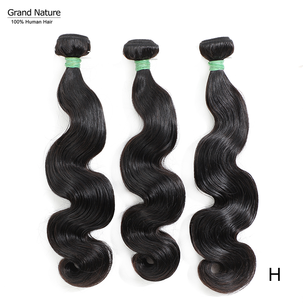 Grand Nature Double Drawn Body Wave Brazilian Virgin Hair Weave Bundles 3/4 Human Hair Extension Natural Color High Ratio