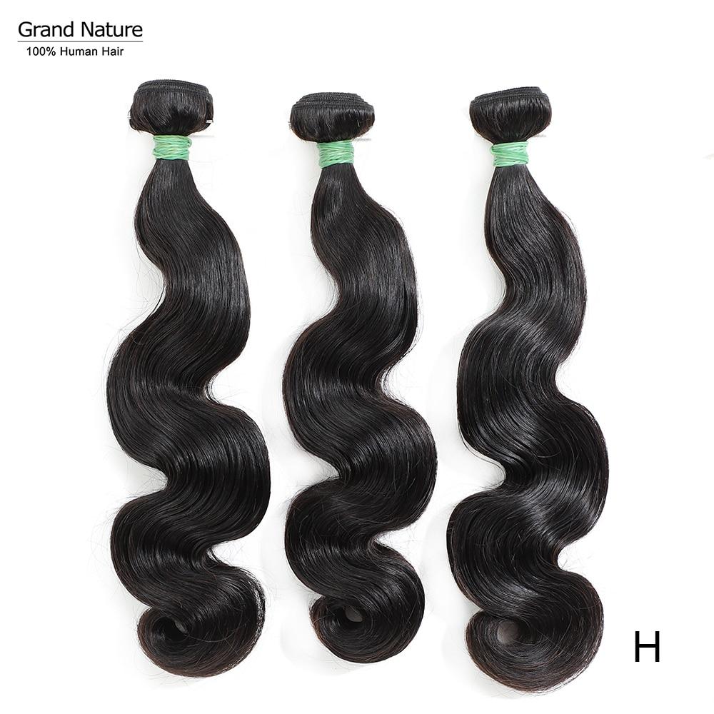 Grand Nature Double Drawn Body Wave Brazilian Virgin Hair Weave Bundles 3/4 Human Hair Extension Natural Color High Ratio
