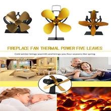 цена на Silent 4 Blades Fireplace Stove Fan Thermal Power Fan Wood Log Burner Fan Efficient Heat Distribution Home Heat Power Stove Fan