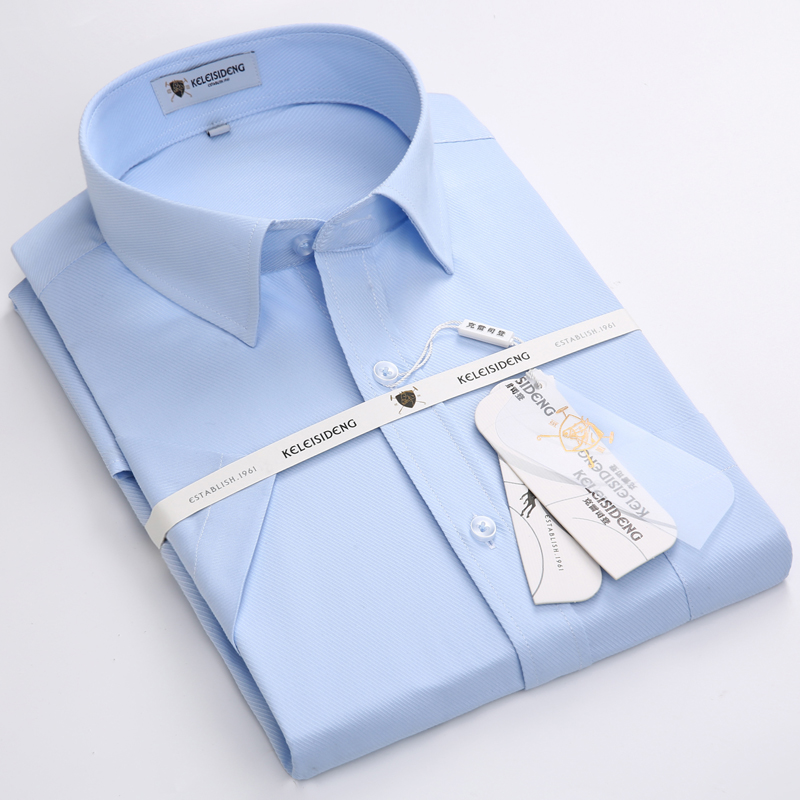 Men's Summer Casual Thin Short Sleeve Twill Shirt Single Patch Pocket Basic Design Formal Business Standard-fit Dress Shirts