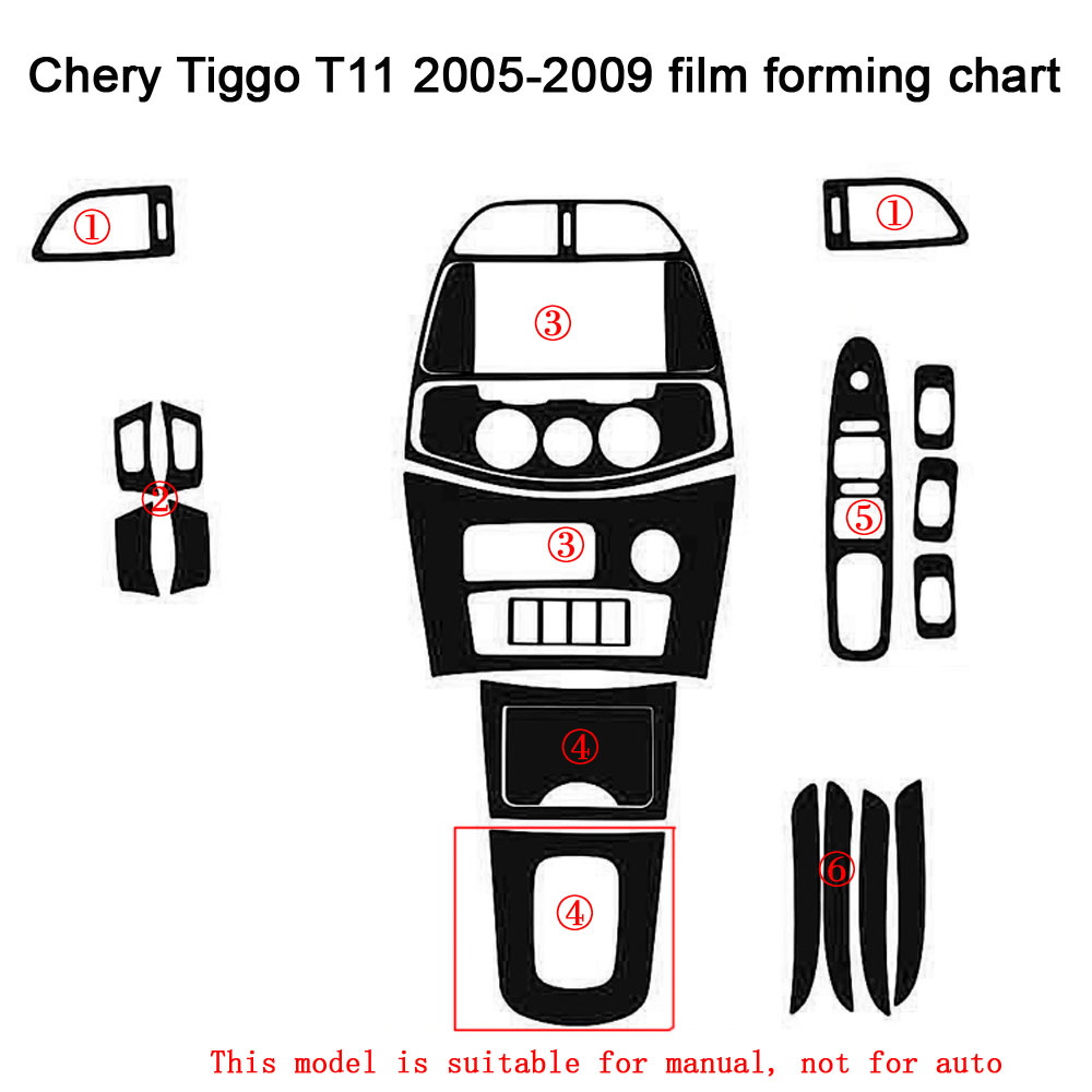 For Chery Tiggo T11 2005-2009 Self Adhesive Car Stickers Carbon Fiber Vinyl Car stickers and Decals Car Styling Accessories