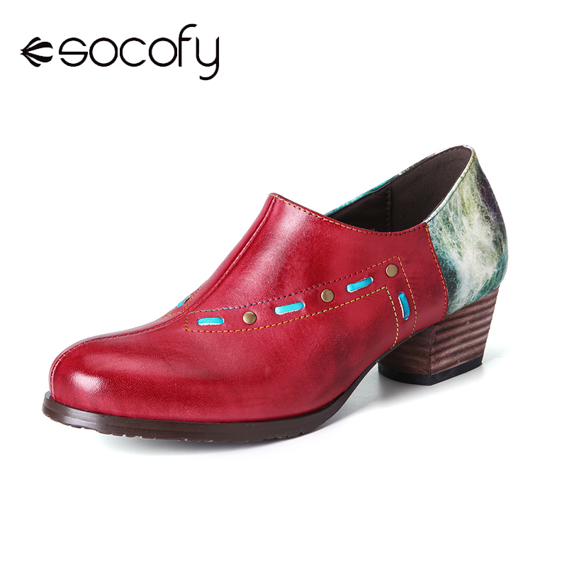 SOCOFY Retro Pattern Stitching Metal Bead Genuine Leather Square Heel Pumps Elegant Shoes Women Shoes Botas Mujer 2020