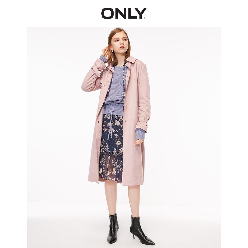 ONLY autumn new suede long waist-wrapping windbreaker jacket trenchcoat | 118336542