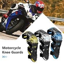Мотоциклетные наколенники, универсальные наколенники для мотокросса, защитное снаряжение, набор протекторов, новинка, 3 цвета