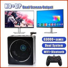 Super console x mini caixa de computador console de jogos de vídeo embutido 63000 + jogos retro game console emulador para ps2 wii wiiu n64 ps3 dc psp