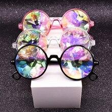 Steampunk Goggles Kaleidoscope Glasses Rave Festival Round Trendy Sunglasses Men Women for Party Glass Lens Nightclub Eyewear