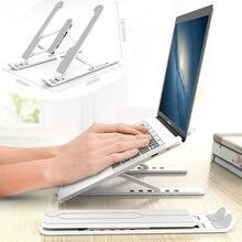 Suporte portátil portátil suporte dobrável base notebook para macbook pro lapdesk computador portátil suporte de refrigeração riser