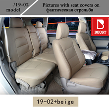BOOST  For Nissan Elgrand Highnay Star 2015 Automobile  Car Seat cover Complete set  7 Seats Right Rudder  Driving