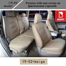 Boost Voor Nissan Elgrand Highnay Ster 2015 Auto Auto Seat Cover Complete Set 7 Zetels Rechts Roer Rijden