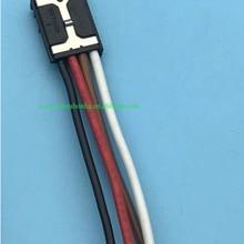 8E0 971 832 Бесплатная доставка 4 Pin/Way модифицированный разъем с 15 см 20 AWG провода
