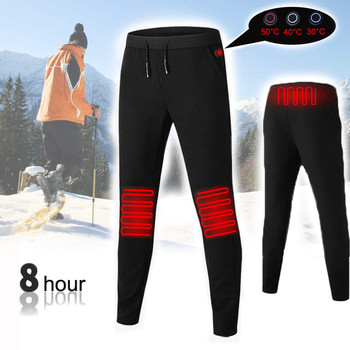 USB Electric Heated Pants Men Women Trousers USB Layer Elastic 3 Heating Base Warm charging intelligent heating pants
