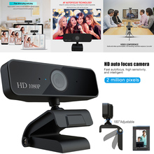 HD Auto Focus Camera 2 Million Pixels 1080P for Video Call Laptop PC Computer Accessories OUJ99 цена и фото