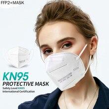 Респиратор Пылезащитный респиратор PM2.5 маски для лица FFP2 дышащая маска многоразовая KN95 защитная маска для лица
