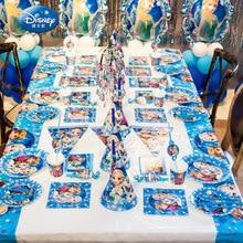 Frozen Princess Snow Queen Theme Happy Birthday Party Decorations Kids Girl Supplies Decoration Tableware Set