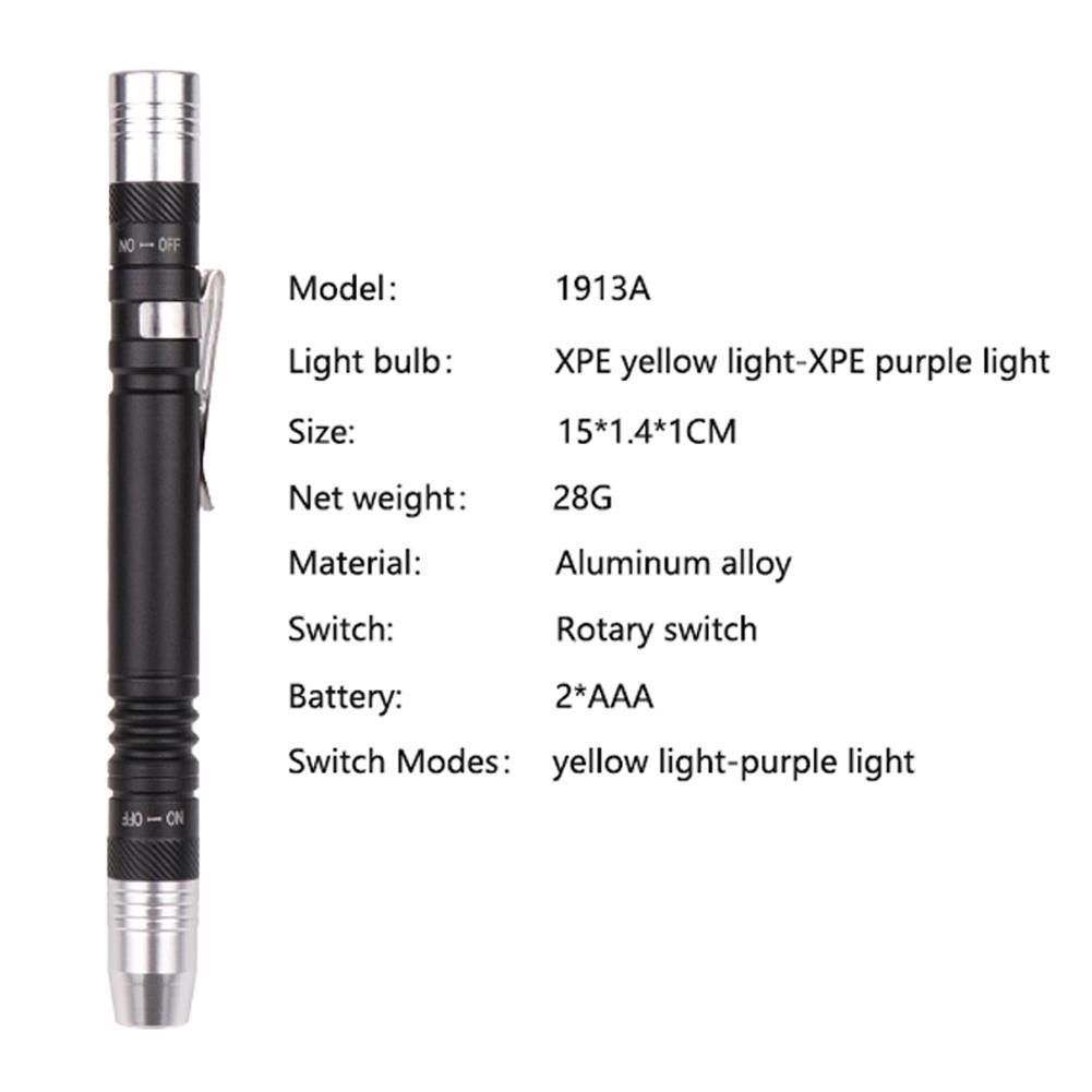 Double-Head Light Identification Torch Clip 2*AAA For Medical Pen Light IR