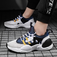 Men's Casual Sneakers Shoes Men Trainers Men Sneakers Ultra Lightweight Breathable Running Walking Casual Shoes #G4