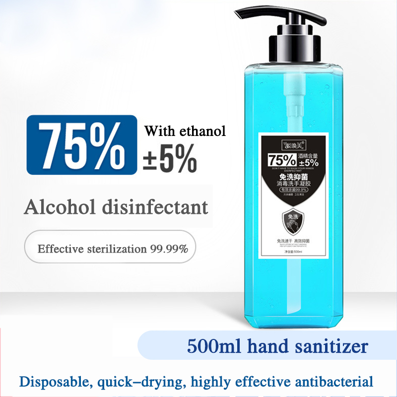 Car Disinfectant Hand Sanitizer Spot Antibacterial Disinfectant Quick-drying Gel 75% Alcohol Antibacterial Disinfectant