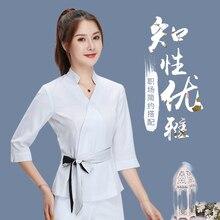 Four Seasons New Beautician's Beauty Suit Micro Elastic Health Care Suit Foot Bath Technician Work Suit Thai Work Suit