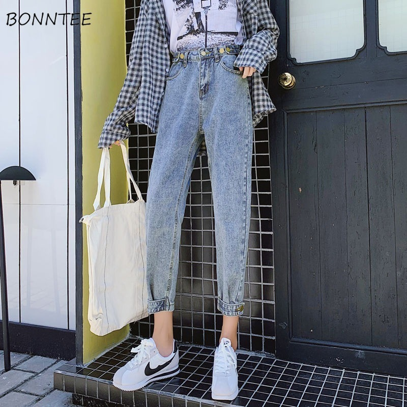 Harem Jeans Women Classic Ankle-length Buttons High Adjustable Waist Students Daily Streetwear All-match Loose Womens Trousers
