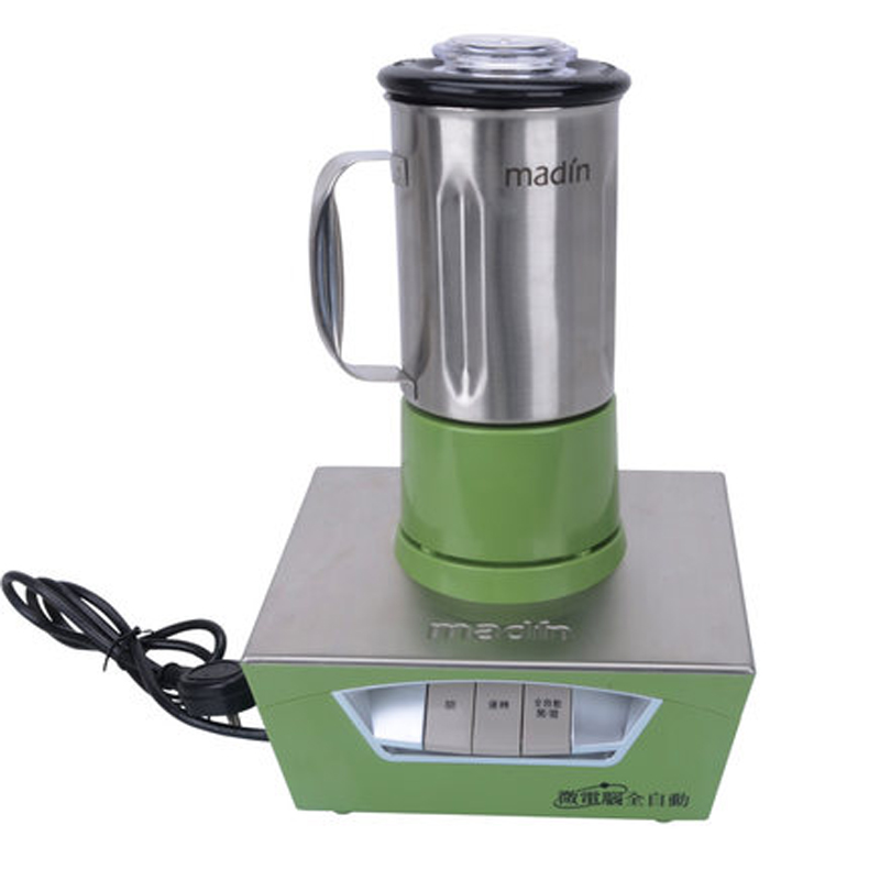 Tea Extractor 800ml Microcomputer Stainless steel fully automatic professional tea shop extraction tea machine 600W 1PC - 4