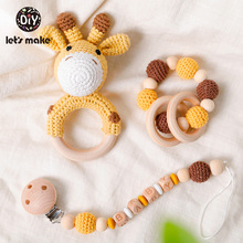 Let's Make 1set Baby Crochet Toys With Bell Elephant Elk Early Educational Teething Rattle Amigurumi Kid Baby Bed Rattle Product