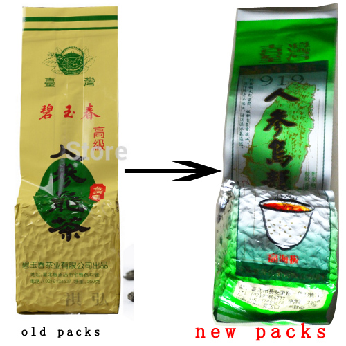 Ginseng oolong tea dongding oolong tea  Chinese Ginseng 250 grams a pack  tea Factory direct sales  gift Free shipping 1