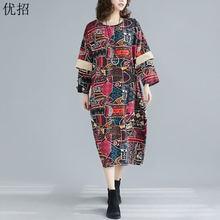 Женское платье с длинным рукавом винтажное макси из хлопка и