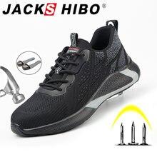 JACKSHIBO защитная Рабочая обувь для мужчин, противоразбивающие рабочие ботинки со стальным носком, неразрушимые защитные рабочие кроссовки дл...