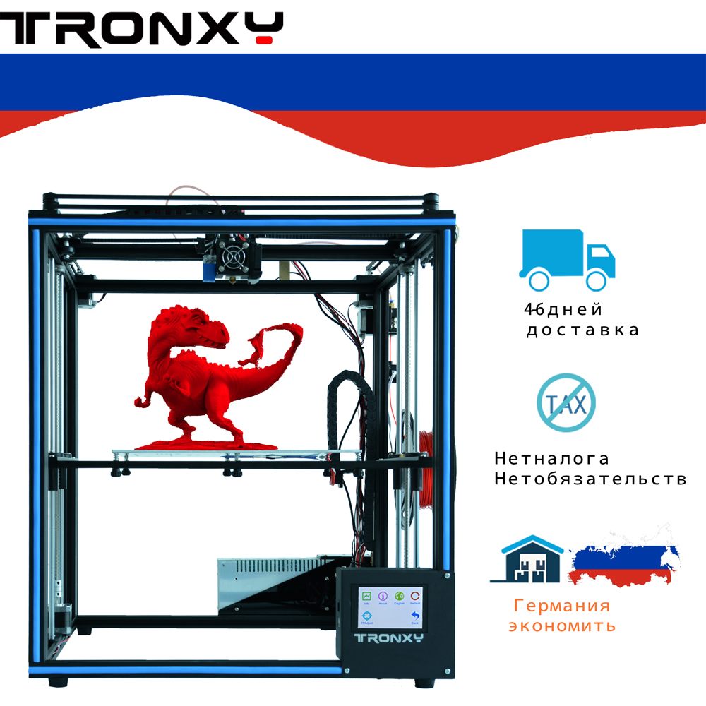 Auto leveling Tronxy X5SA DIY 3d Printer Full metal 3d machine 3.5 inches Touch screen Filament Sensor High Precision Machine-in 3D Printing Materials from Computer & Office