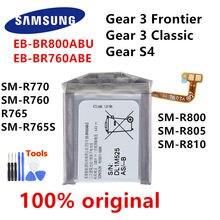 Samsung original EB-BR800ABU EB-BR760ABE bateria para samsung gear 3 frontier/classic gear s4 SM-R770 SM-R760 SM-R800 SM-R805