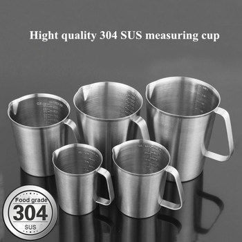 Stainless Steel Measuring Cup Milk Tea Cup Coffee Liquid Measuring Cup With Scale Food Grade 304 SUS 500/700/1000/1500/2000ml