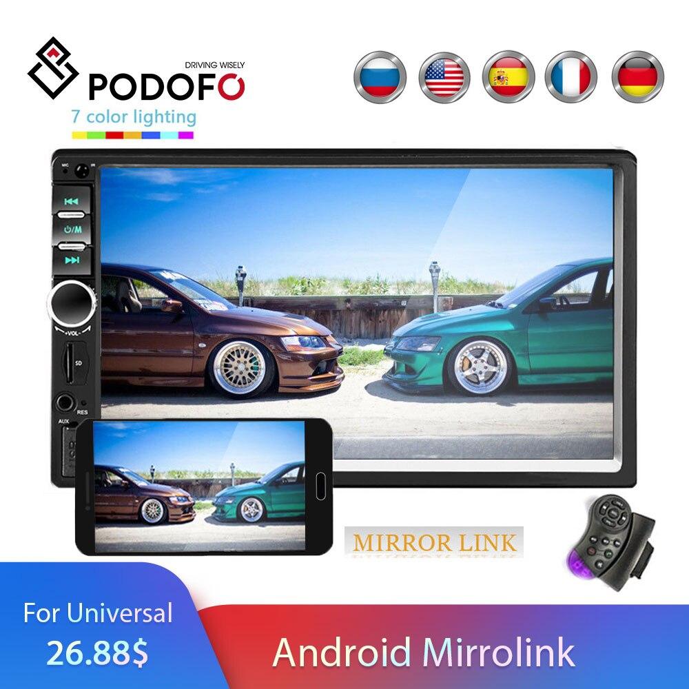 Podofo 2 din Car Radio reproductor Multimedia Autoradio estéreo 7 Bluetooth 2din Auto audio Video MP5 FM USB Universal cámara de copia de seguridad