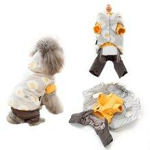Hipidog Winter Pug Dog Clothes Four Legs Cotton Vest Warm Puppy Coat Suit for