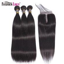FASHION LADY 2/3 mechones con cierre extensiones de cabello recto mechones brasileños con cierre de encaje de 4x4 pulgadas parte media no Remy