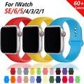 Ремешок силиконовый для Apple Watch band 44 мм 40 мм 38 мм 42 мм, резиновый браслет для смарт-часов iWatch series se 6 5 4 3 21