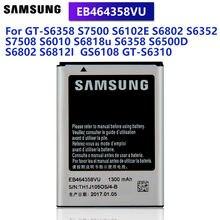 Оригинальный запасной аккумулятор samsung eb464358vu для gt