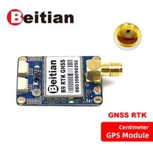 BEITIAN RTK 모듈 이중 주파수 GLONASS BEIDOU GALILEO GPS 보드 센티미터 레벨베이스 또는 로버 스테이션 BT B9K4 사용할 수 있습니다