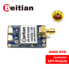 BEITIAN RTK module dual frequency GLONASS BEIDOU GALILEO GPS board centimeter level can be used as base or rover station BT B9K4