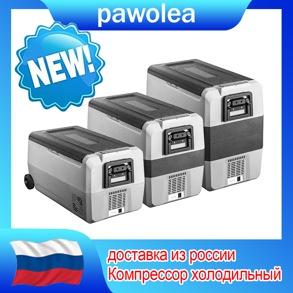 Refrigerador de coche 36l50l60ldual temperatura doble control congelador refrigerado refrigeración compresor coche doble uso